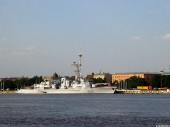River Daugava, Naval ship