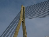 Vansu Tilts, Cable bridge, 4